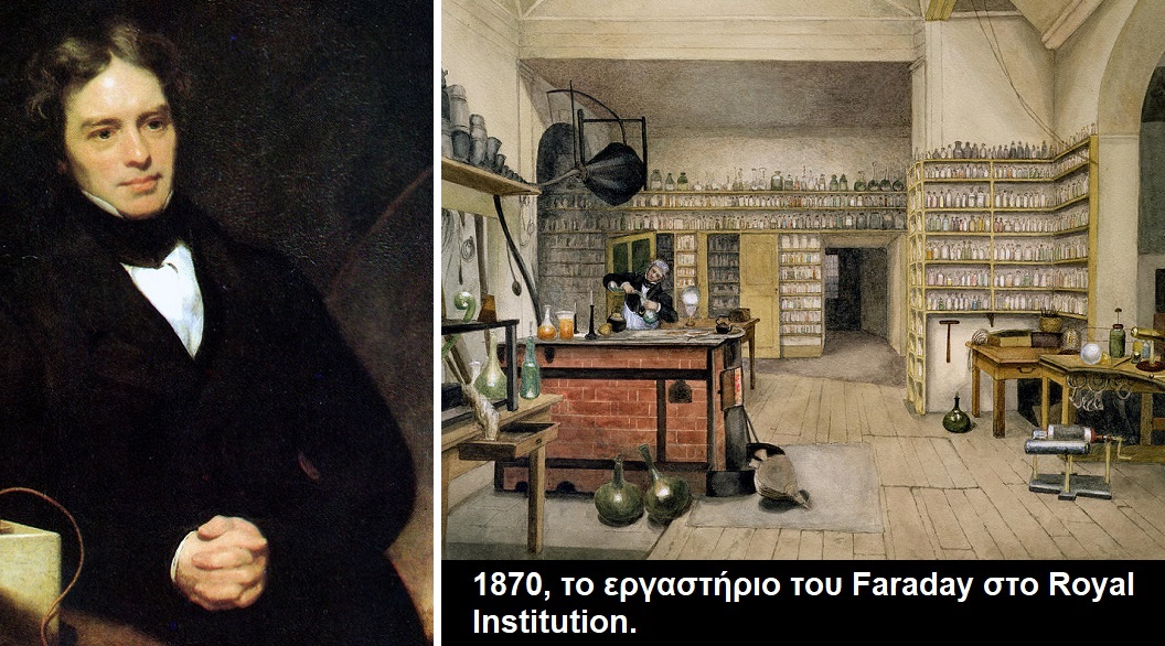 1870 Michael Faraday