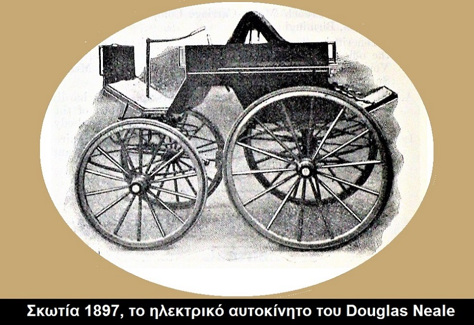 1897 Neale electric car