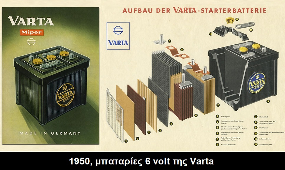 1950 Varta 6volt battery