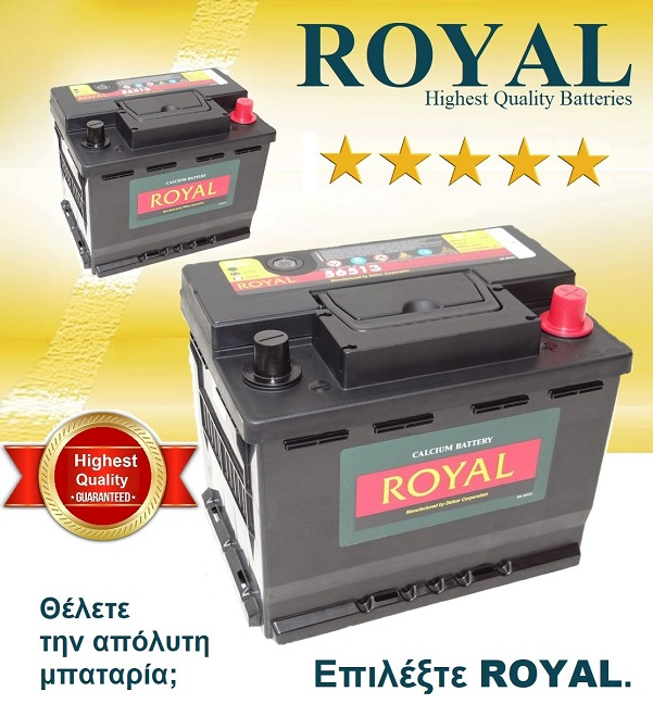 ROYAL advert 012 small